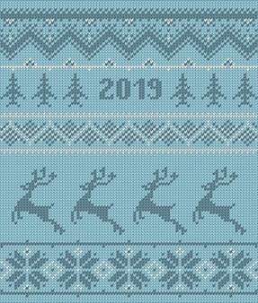 クリスマスの冬のデザインのためのニットの要素とボーダー
