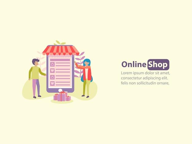 オンラインショップの電子商取引の背景デザイン