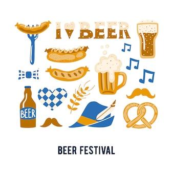 手描きの伝統的なビール祭りの属性のセット。
