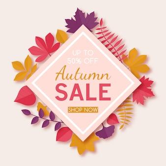 季節の秋の販売広告デザインテンプレート。