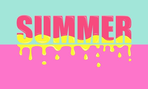 夏 - カラフルなバナー。