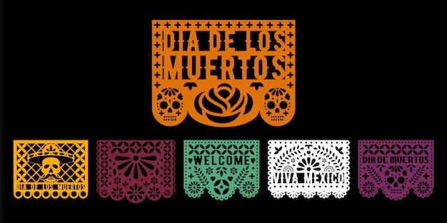 Красочная мексиканская бумага гирлянда орнамент