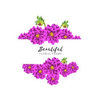 美しいダリアの花のフレーム
