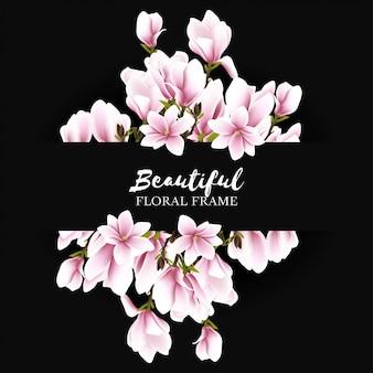 Красивая магнолия цветочная рамка