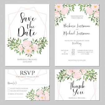 結婚式の招待状のテンプレートセット