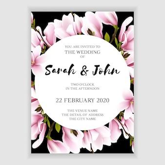 Магнолия цветочные свадебные приглашения шаблон