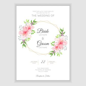 水彩ハイビスカスと花の結婚式の招待状のテンプレート