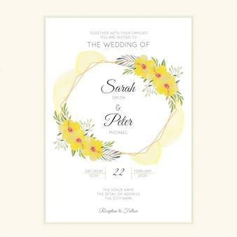 黄色のハイビスカスと水彩の結婚式の招待カード