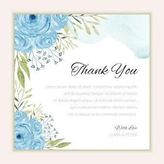 水彩画の青いバラ飾りとありがとうカードテンプレート