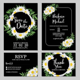 Свадебные приглашения с букетом цветов ромашки