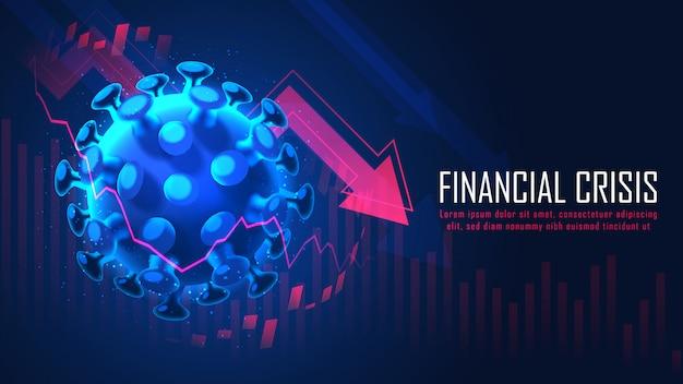 ウイルスのパンデミックグラフィックコンセプトからの世界的な金融危機
