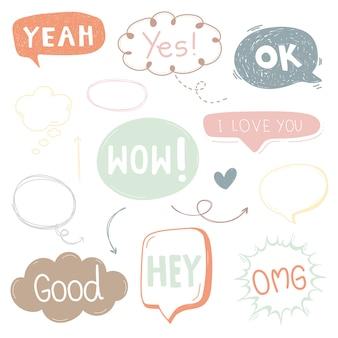 Пузырь шаржа текстового поля милый и значок беседы для дизайна.