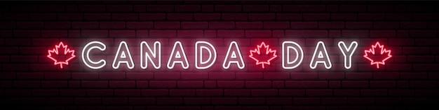 День канады неоновая вывеска.