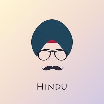 黒人の口ひげと眼鏡を持つインド人男性。