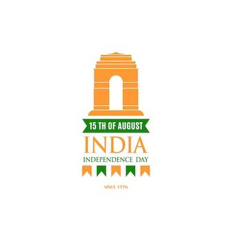 インドの独立記念日のためのデザインテンプレート。