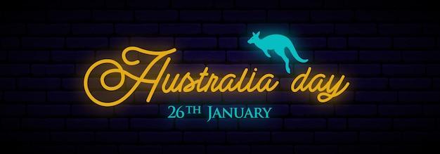 オーストラリアの日のお祝いのための長いネオンバナー。