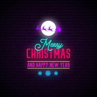 С рождеством и новым годом знак неонового цвета.