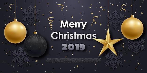 クリスマスのボールと装飾品と横のバナー。