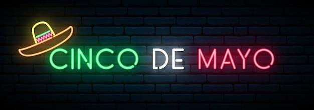 Синко де майо неоновый баннер.