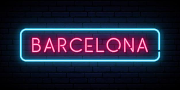Барселона неоновая вывеска.