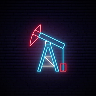 石油タワーネオンサイン。