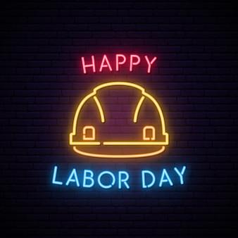 幸せな労働日。