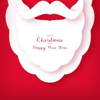 サンタクロースのひげとひげの折り紙。