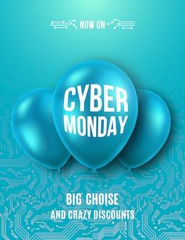 Кибер понедельник вектор баннер или вертикальный плакат.