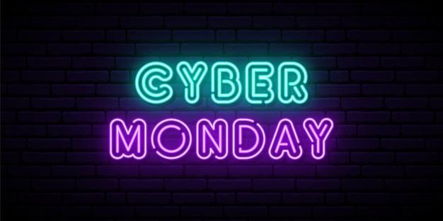 Кибер понедельник неоновый горизонтальный баннер.
