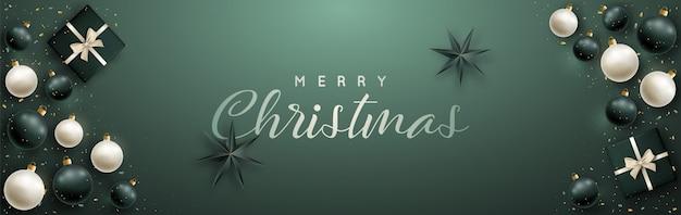 メリークリスマスパノラマバナー