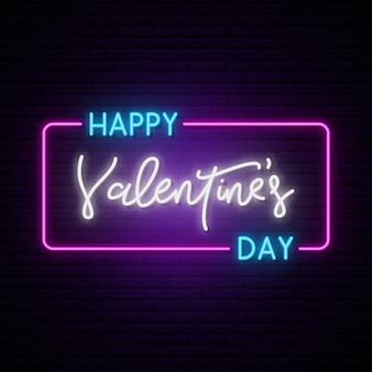 幸せなバレンタインデーネオン水平バナー。