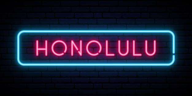 ホノルルのネオンサイン。