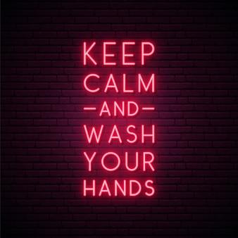 Сохраняйте спокойствие и мойте руки - цитируйте защиту от коронавируса.