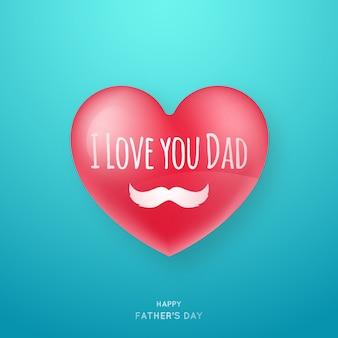 Счастливый день отцов баннер.