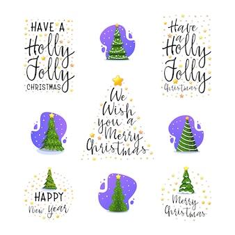 新年とクリスマスツリーのスローガン。