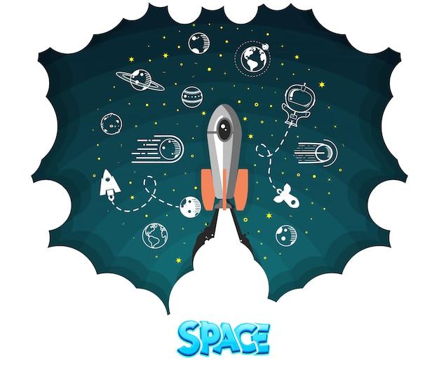 スペースコンセプトロケットフラットデザイン