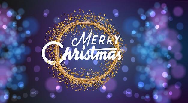 С рождеством христовым на фоне светлого бохе