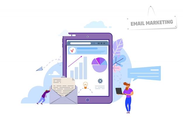 Концепция электронного маркетинга