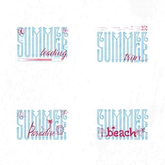 夏のテキスト