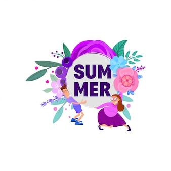 フラットスタイルの文字と花飾り付きの夏。