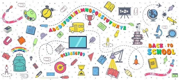Концепция образования. школа фон с рисованной школьных принадлежностей.