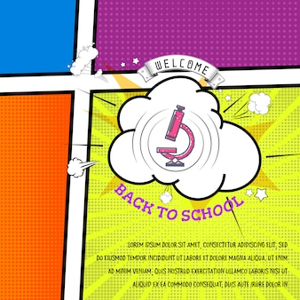 学校のテキストブロックに戻る、コミックスタイルのポップアートの色の背景