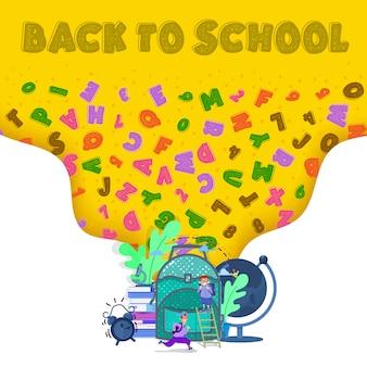 Обратно в школу - концепция баннера, большой школьный рюкзак