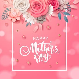 Дизайн поздравительной открытки дня матери с цветком.