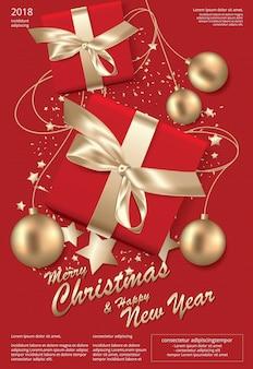 メリークリスマスと新年あけまきテンプレートの背景