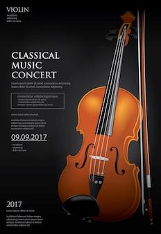 クラシック音楽のコンセプトヴァイオリンのベクトル図