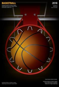 バスケットボールのポスターの広告のイラスト