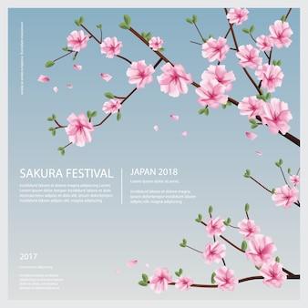 日本のさくらの花と咲く花のイラスト