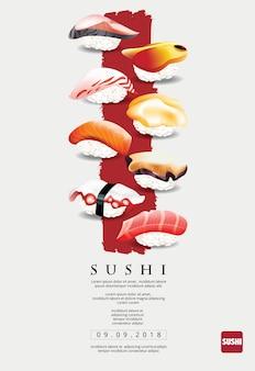 寿司レストランのポスターベクトルイラスト