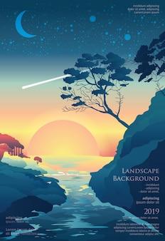 Шаблон морского пейзажа графический дизайн